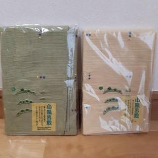 新品 風呂敷 緑 ベージュ セット売り(和装小物)