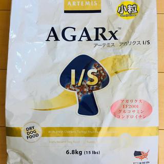 アーテミス(ARTEMIS)の高級 ドックフード アーテミス アガリクス 3.5kg  犬 えさ ごはん(ペットフード)