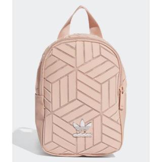 アディダス(adidas)の🌱新品未使用✨adidasのミニポシェット ピンクベージュ (リュックサック)