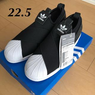 adidas - アディダス オリジナルス スーパースター スリッポン 22.5 スニーカー