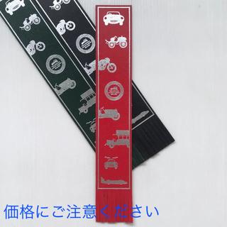 しおり レザー ブックマーク(美術館/博物館)