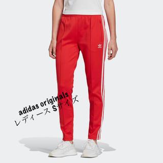 アディダス(adidas)のadidas トラックジャージ赤(その他)