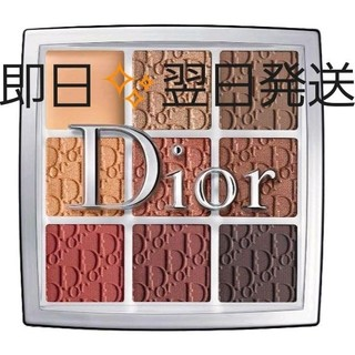 Dior - ディオール バックステージ アイシャドウ パレット アンバー