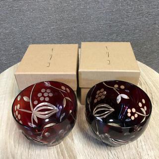 東洋佐々木ガラス - 切子グラス 赤 東洋佐々木ガラス