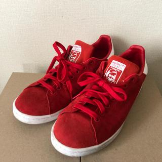 アディダス(adidas)の【箱有り】アディダス スタンスミス(スニーカー)