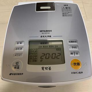 ミツビシ(三菱)の炊飯器 5.5 三菱(炊飯器)