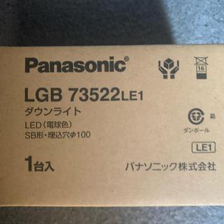 パナソニック(Panasonic)のパナソニック Panasonic LED ダウンライト LGB 73522(天井照明)