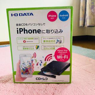 アイオーデータ(IODATA)のIODATE CDレコ Wi-Fiモデル CDRI-W24AI(その他)