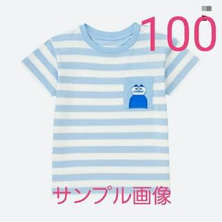 リサラーソン(Lisa Larson)の訳あり リサラーソン Tシャツ 100 ユニクロ Tシャツ リサ・ラーソン(Tシャツ/カットソー)