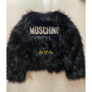 MOSCHINO - 美品✨ H&M ✖︎ MOSCHINO  ファージャケット