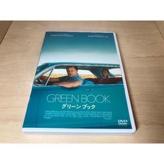 DVD グリーンブック 初回生産限定 (外国映画)