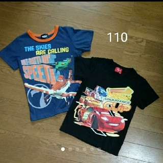 ディズニー(Disney)のカーズ・プレーンズ Tシャツセット110(Tシャツ/カットソー)