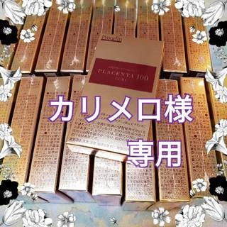 PLACENTA100core プラセンタコア 高濃度 銀座ステファニー化粧品(その他)