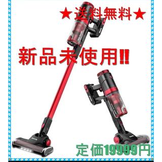 コードレス掃除機23000Paサイクロン式スティッククリーナー