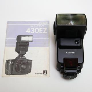 キヤノン(Canon)のキヤノンCanonスピードライト430EZ説明書付き(ストロボ/照明)