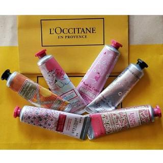 L'OCCITANE - L'OCCITANEハンドクリーム まとめ売り