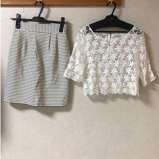 JILLSTUART - 新品 ジルスチュアート   レースシャツブラウス&ボーダースカート セット