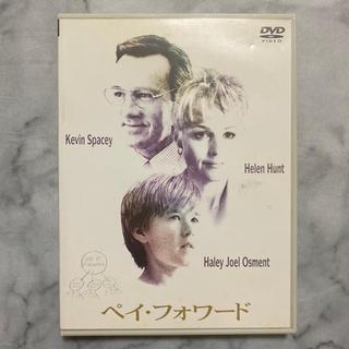 ペイ・フォワード ('00米) DVD 洋画(外国映画)