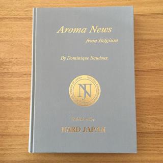 NARD アロマニュースNO.1〜38翻訳集(健康/医学)