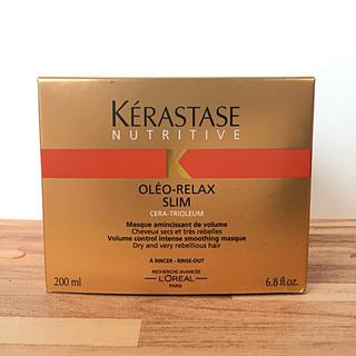 ケラスターゼ(KERASTASE)の【新品未使用】ケラスターゼ NU マスク オレオ リラックス スリム 200g(ヘアパック/ヘアマスク)