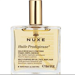 NUXE プロディジューオイル 50ml(オイル/美容液)
