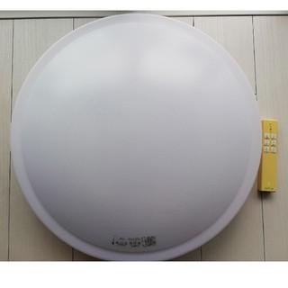 リモコン付きシーリングライト【TAKIZUMI BXG-8740】(天井照明)