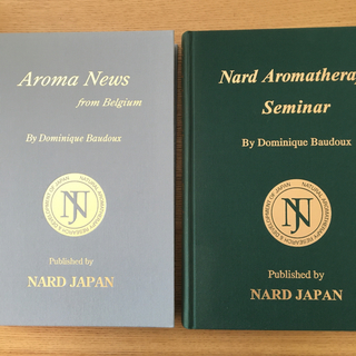 NARDアロマテラピーセミナーテープ起こし総集編(健康/医学)