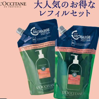 L'OCCITANE - ロクシタン  ファイブハーブズ シャンプー・コンディショナー レフィル