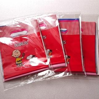 SNOOPY - ロッテ ガーナ オリジナル スヌーピー ギフトバッグ 3枚入り 4袋セット