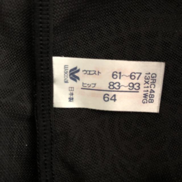 Wacoal(ワコール)のワコール ガードル 4枚セット レディースの下着/アンダーウェア(その他)の商品写真