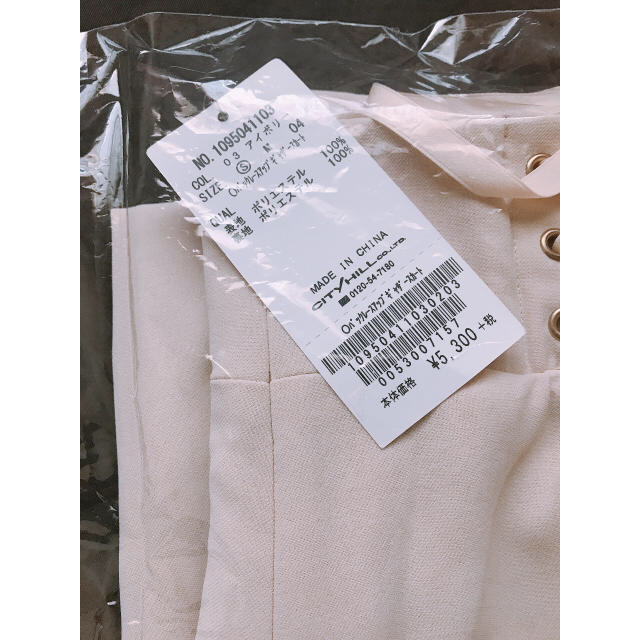 MAJESTIC LEGON(マジェスティックレゴン)の【新品タグ付き】MAJESTIC LEGON バックレースアップギャザースカート レディースのスカート(ロングスカート)の商品写真