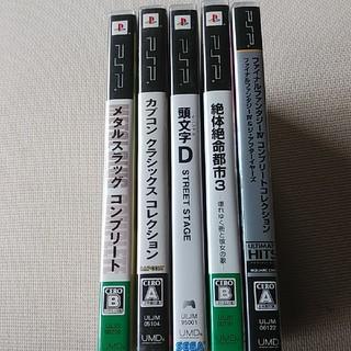 PlayStation Portable - 1本1500円 PSPソフト