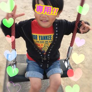 新品未使用タグ付き110センチジャケット♡(ジャケット/上着)