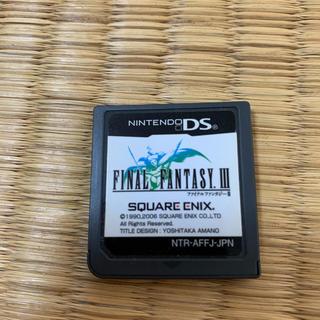 ニンテンドーDS - ファイナルファンタジー3 ソフト