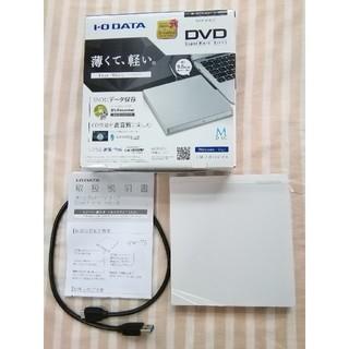 アイオーデータ(IODATA)のIODATAポータブルDVDドライブ(PC周辺機器)