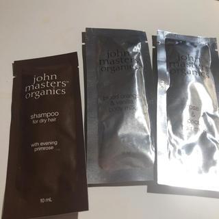 ジョンマスターオーガニック(John Masters Organics)のジョーンマスターズ サンプル(サンプル/トライアルキット)