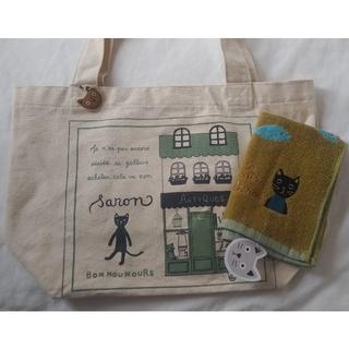 黒猫のsaron  トートバッグ&タオルセット(キャラクターグッズ)