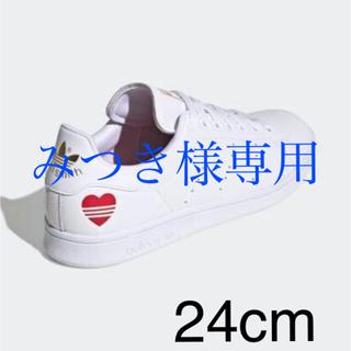 アディダス(adidas)のadidas Originals Stan smith FW6390 24cm(スニーカー)