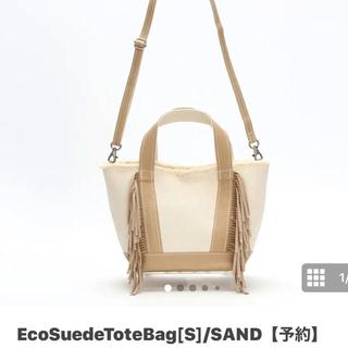 ♪新品♪ ayako バッグ フリンジトートバッグ サンド Sサイズ