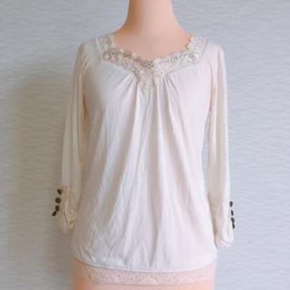 アクシーズファム(axes femme)のインナー(Tシャツ(長袖/七分))