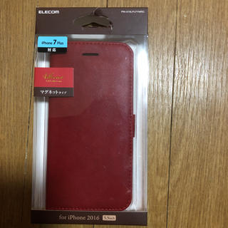 ELECOM - iPhone 7/8 Plus ケース