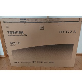 トウシバ(東芝)のTOSHIBA REGZA 40V31(テレビ)