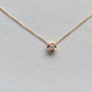 カナルヨンドシー(canal4℃)のカナル4℃ 1粒 ダイヤ ネックレス(ネックレス)