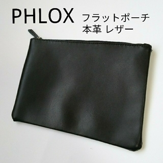 PHLOX  フロックス フラットポーチ 本革 レザー(その他)