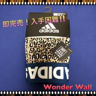 アディダス(adidas)の完売 adidas ボクサーパンツ 豹柄 レオパード柄 正規品 Mサイズ(ボクサーパンツ)