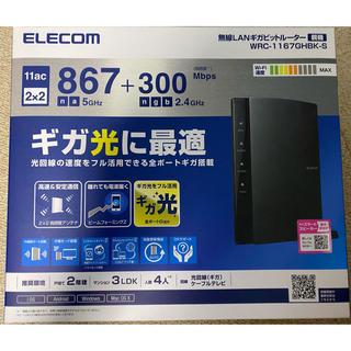 エレコム(ELECOM)のエレコム ルーター(PC周辺機器)