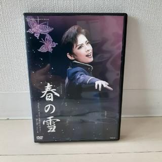 宝塚☆春の雪明日海りお(舞台/ミュージカル)
