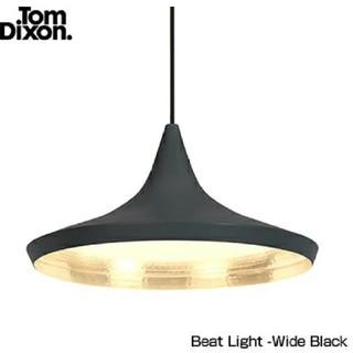 カッシーナ(Cassina)のトムディクソン Tom Dixson ビートワイドペンダント 照明 (天井照明)