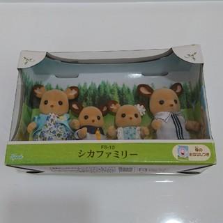 エポック(EPOCH)の☆新品未開封☆ シルバニアファミリー 人形 シカファミリー(キャラクターグッズ)