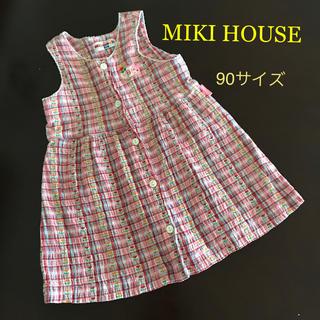 ミキハウス(mikihouse)のMIKI HOUSE ワンピース 90サイズ ピンク ミキハウス(ワンピース)